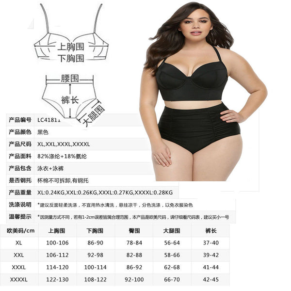 2017 new European and American station fat girl to increase the size of sexy cross low collar high waist fold bikini split swimsuit