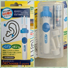 Load image into Gallery viewer, Japanese i-ears children digging ear ear ear cleaner dig ear artifact adult electric suction ear feces device