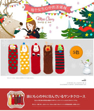 Load image into Gallery viewer, Christmas Trees Reindeer Santa Claus Snowman Coral Fleece Socks