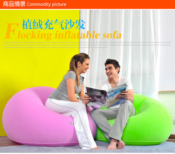 Lazy Recliner Flocking Inflatable Sofa Living Room Furniture