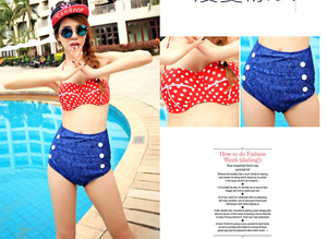 High-waist Denim Dots Bikini