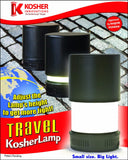 Kosher Innovations Travel Kosher Lamp, Black