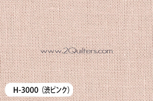 Olympus Sashiko #H-2000_8000 Sarashi Cotton Muslin Pre-Cut Fabric Pack - Various Colours available