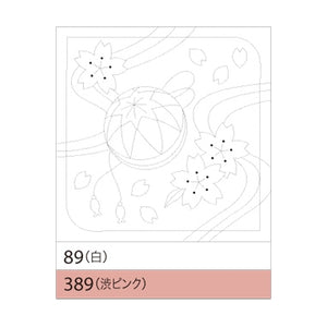 Olympus #89 and #389 Japanese Hana-Fukin Sashiko Sampler - Sakura and Temari  (White OR Pink)