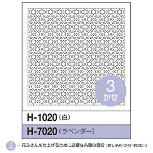 Olympus #H-1020 and #H-7020 Japanese Sashiko Hitomezashi, Hana-Fukin Sashiko Sampler - Star and Three Diamond (White OR Lavender)