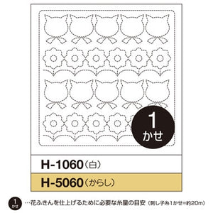 Olympus #H-1060, #H-5060 Hana-Fukin Sashiko, Cats & Flowers, Original Series (White OR Mustard)