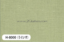 Load image into Gallery viewer, Olympus Sashiko #H-2000_8000 Sarashi Cotton Muslin Pre-Cut Fabric Pack - Various Colours available