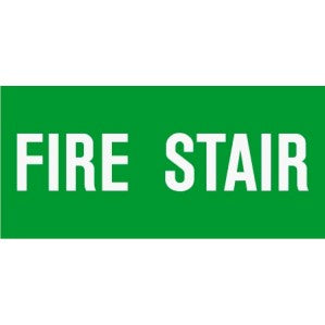 EM57 Signs of safety Fire Stair