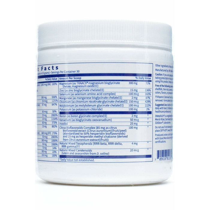 VitaSpectrum Powder (Berry-Pomegranate) 165 g (30 Servings) by Klaire Labs