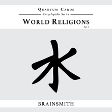 Load image into Gallery viewer, World Religions