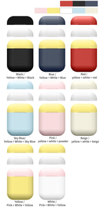 AirPod Case - Color Collection - Beige / Yellow / White