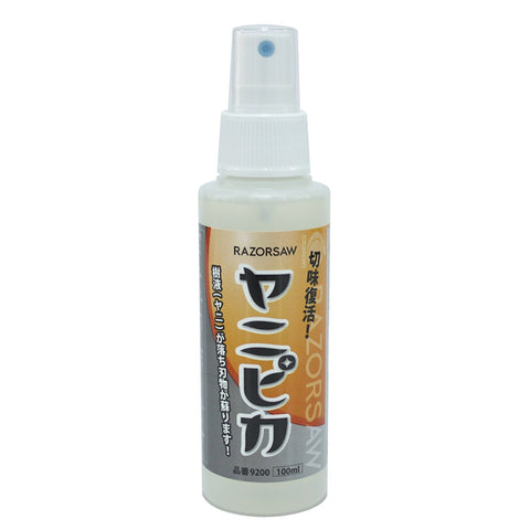 "Gyokucho ""Yanipika"" Resin/Sap Remover 100ml"