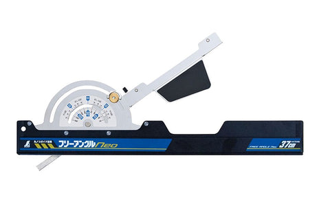 NEW!! Circular Saw Guide Adjustable Angle Neo 37cm (Shinwa)