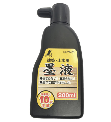 Shinwa 200ml Black Ink Bottle