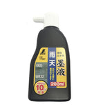 Shinwa 200ml Black Ink Replacement Bottle