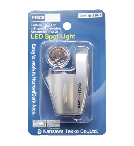 Kanzawa LED Light
