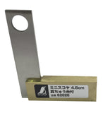 Shinwa Mini Try Square Brass Base