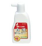 Shinwa 200ml White Ink Bottle