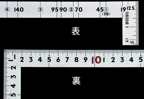 "Japanese Carpenter's ""Sashigane"" Square for Two-by-Four  50 cm (Shinwa)"