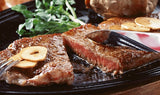 Wagyu Porterhouse - Darling Downs - (2x200g)
