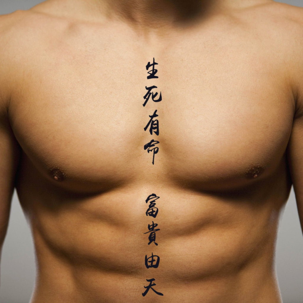 fake big david beckham chinese word lettering temporary tattoo sticker design idea on chest
