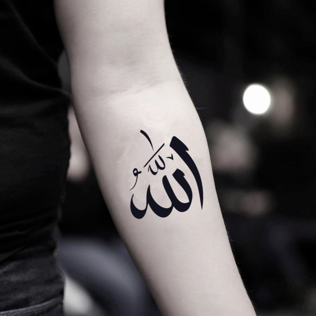 fake small allah lettering temporary tattoo sticker design idea on inner arm