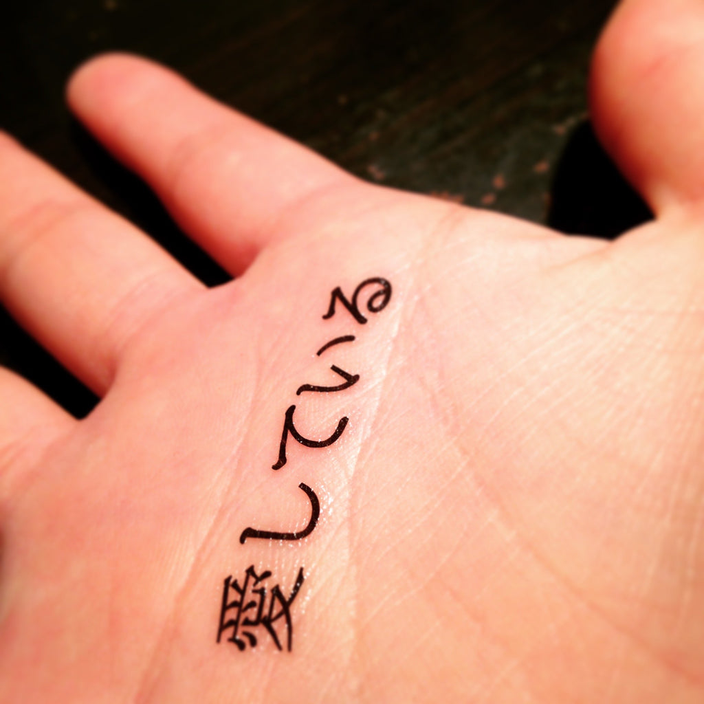 fake small japanese i love you lettering hand palm temporary tattoo sticker design idea on wrist