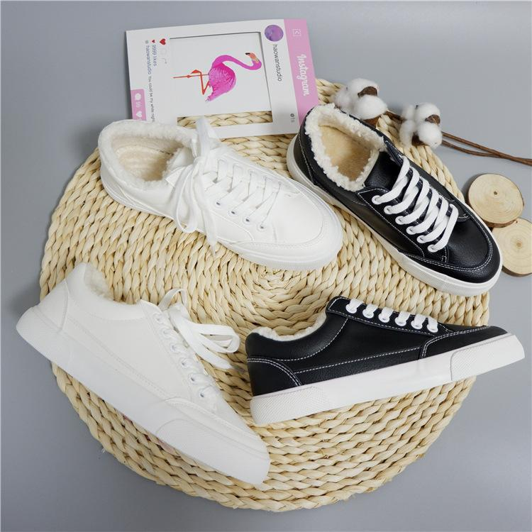 Artificial Leather Velour Lining Sneakers - CandyShe