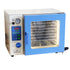 Hardware Factory Store Inc - 0.9 CuFt Vacuum Oven - 7 Shelf - [variant_title]