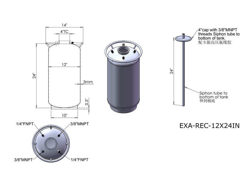 HFS(R) Vertical Storage Vessel