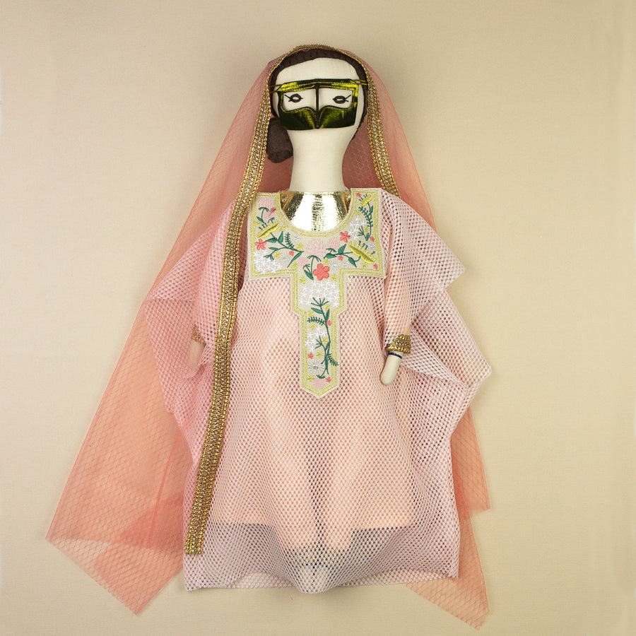 Amal Designer Doll Clothing