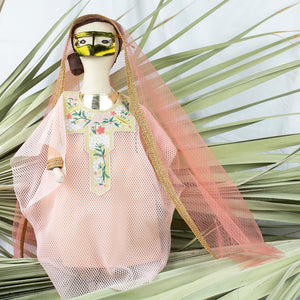 Amal Designer Doll + Clothing