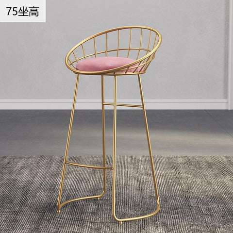 Minimalist Bar Chair Stool