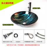 Creative Colour Round glass sink