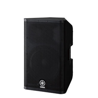 "Yamaha DXR12 1100 Watt 12"" Powered Speaker"