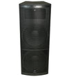 "Peavey SP-4 Passive Dual 15"" Full Range Speaker Enclosure"