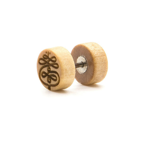 Unalome - Wood Fake Plug - Custom Flesh Plugs & Gauges, Alternative, Tattoo - Fake Plugs - 1