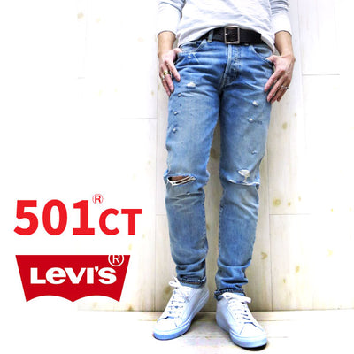 Men's Denim Trousers Lesi's