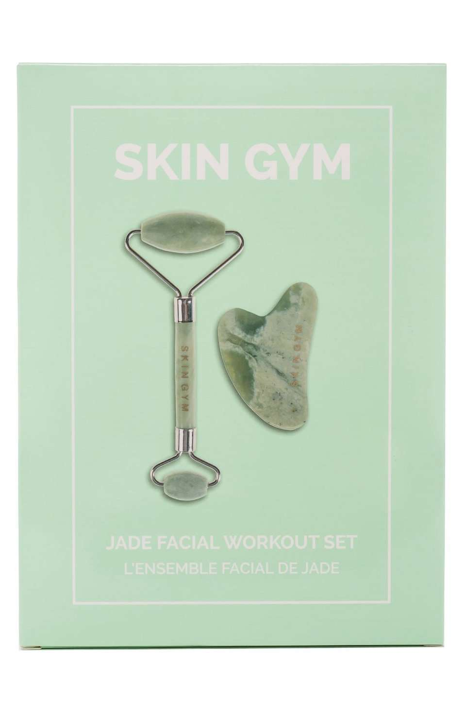 The Jade Workout Set