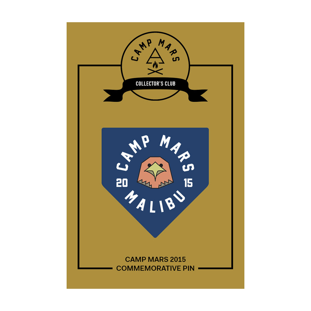 Camp Mars 2015 Commemorative Pin