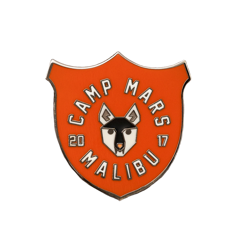 Camp Mars 2017 Commemorative Pin