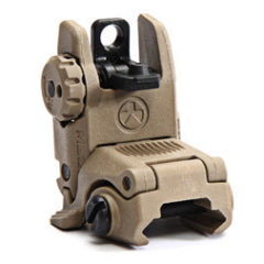 MAGPUL Gen2 MBUS Rear Back Up Sight - Flat Dark Earth