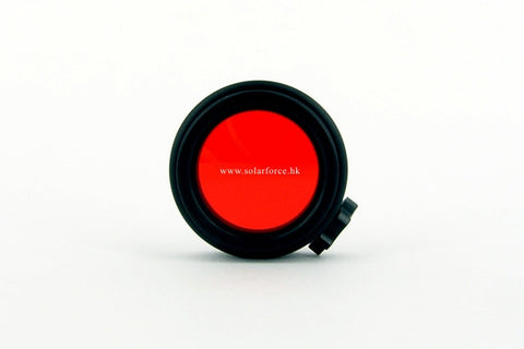 Solarforce  Premium Glass Red Filter