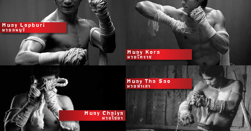 The Four Schools of Ancient Muay Thai Muay Thai