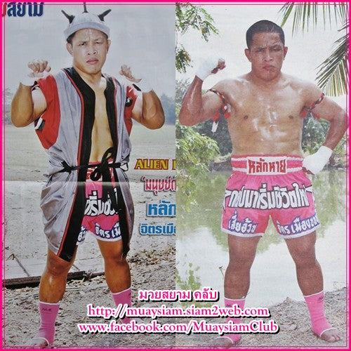 "Lakhai Sor Panachaerpetch ""The Smallest Muay Thai Fighter in the history"""
