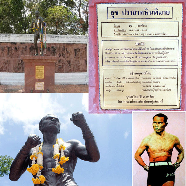 "His grandfather was a legendary fighter name ""Suk-Prasat-Hin-Phimai"""