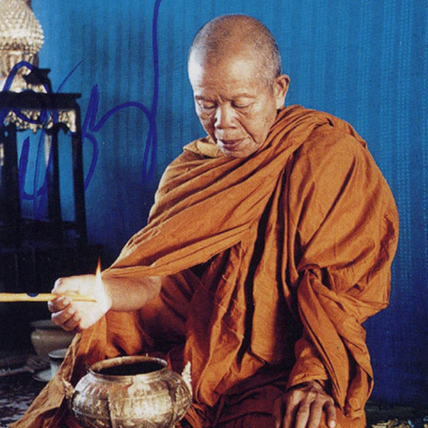 Photo of Phra Thep Wittayakom or Luang Por Koon (Thailand's most famous Buddhist monk)