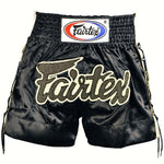 Fairtex Muay Thai Boxing Shorts BS0601