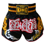 Top King Muay Thai Boxing Shorts Black TKTBS-056