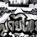 TUFF Muay Thai Boxing Shorts New Retro Style The Great Hongsa White TUF-MRS201